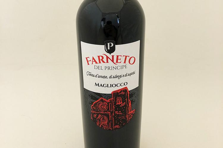 farneto-del-principe.jpg